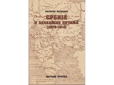 SRBIJA I BALKANSKO PITANJE (1875-1914) / perfekTTTTTTTT