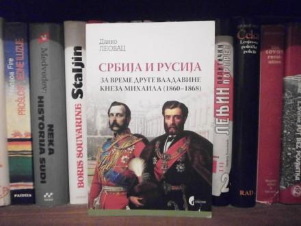 SRBIJA I RUSIJA Danko Leovac