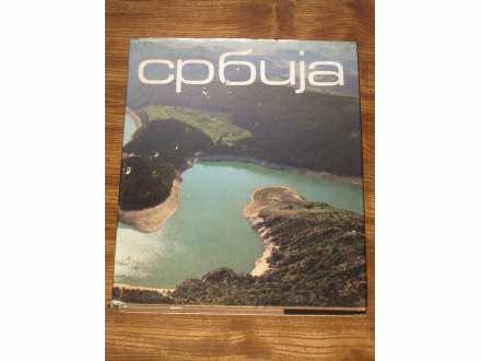 SRBIJA - Monografija