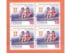SRBIJA doplatne EP u veslanju 2014 četverac