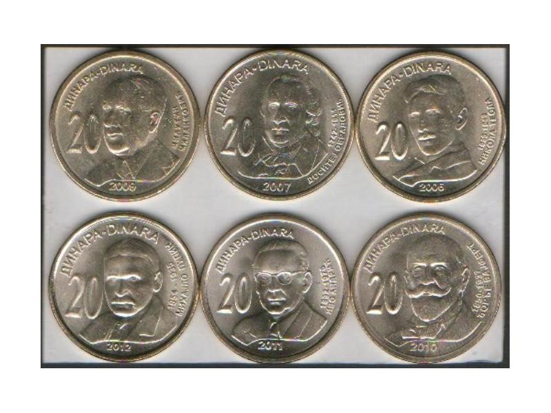 SRBIJA lot 20 dinara 2006-2012 UNC znamenite ličnosti