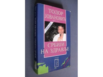 SRBIJI NA ZDRAVLJE - Todor Jovanovic