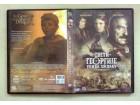SRĐAN DRAGOJEVIĆ - Sveti Georgije Ubiva Aždahu (DVD)