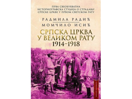 SRPSKA CRKVA U VELIKOM RATU 1914-1918 - Momčilo Isić, Radmila Radić