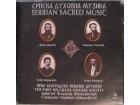 SRPSKA DUHOVNA MUZIKA / SERBIAN SACRED MUSIC
