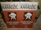 SRPSKE NARODNE PRIPOVETKE 1-2 Vuk Karadžić