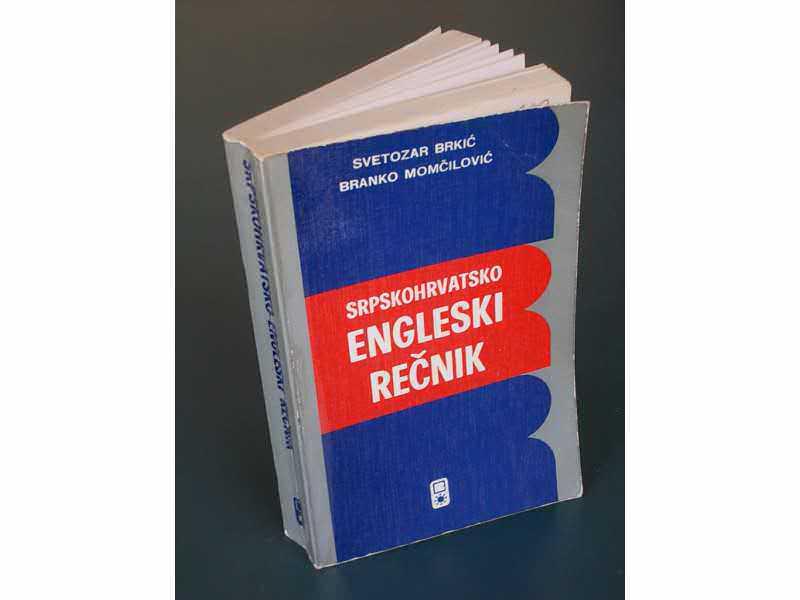 SRPSKOHRVATSKO ENGLESKI REČNIK-Brkić/Momčilović