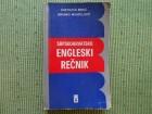 SRPSKOHRVATSKO ENGLESKI REČNIK S. Brkić, B. Momčilović