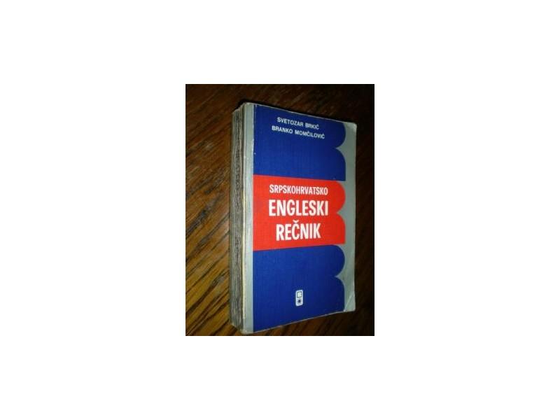 SRPSKOHRVATSKO ENGLESKI RECNIK