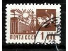 SSSR 1966.god (Michel SU-3279x)