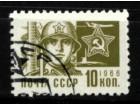 SSSR 1966.god (Michel SU-3284x)