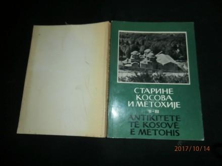 STARINE KOSOVA I METOHIJE 2-3