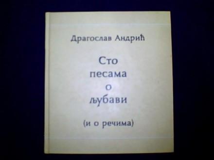 STO PESAMA O LJUBAVI...Drag,Andrić-publikum-2005