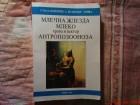 STOJADINOVIC S . VELIMIR - MISA - MLECNA ZLEZDA - MLEKO
