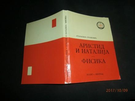 STOJKOVIĆ, ARISTID I NATALIJA, FISIKA