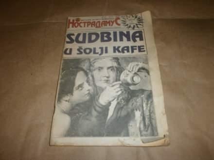 SUDBINA U SOLJI KAFE     magazin