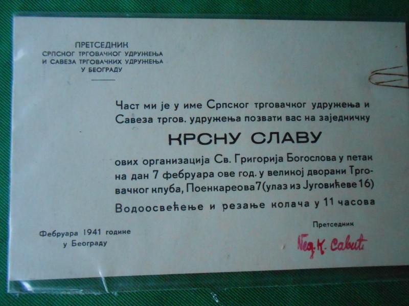SV.GRIGORIJE BOGOSLOV-POZIV NA KRSNU SLAVU-/Y-19/