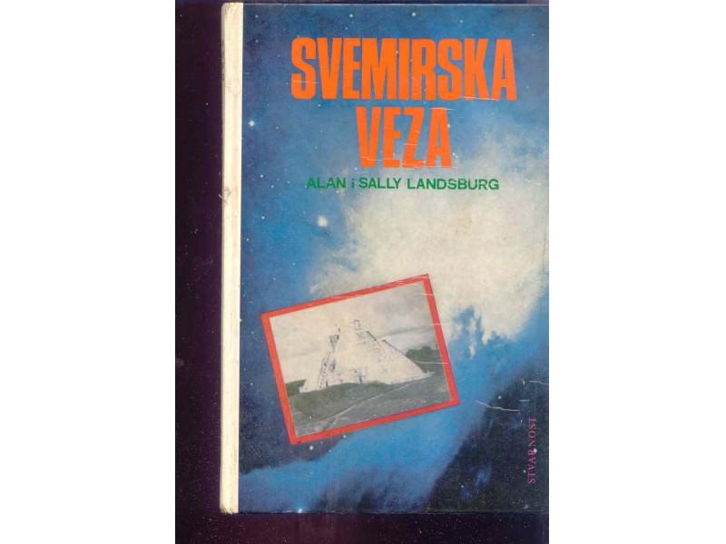 SVEMIRSKA VEZA - ALAN I SALLY LANDSBURG