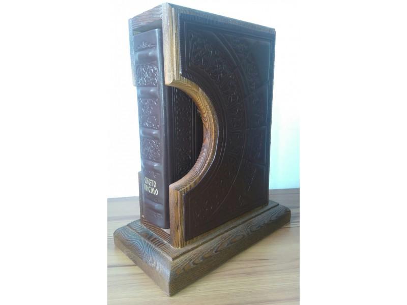 SVETO PISMO u tvrdom kožnom povezu, drvena kutija