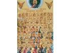 Sabor Svetih 70 apostola