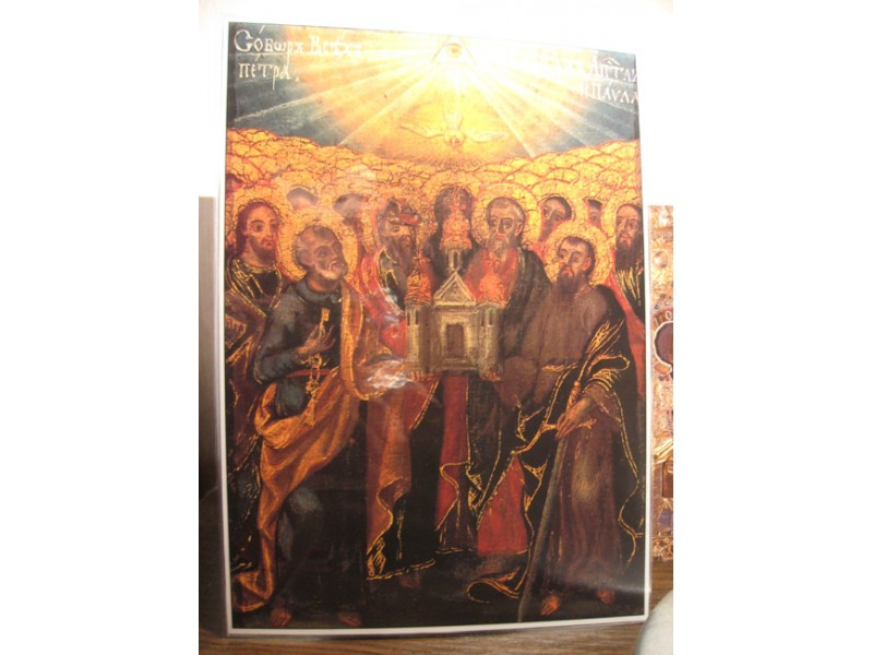Sabor Svetih apostola Petra i Pavla