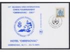 Šah 2001 14-ti Beogradski međ. šahovski turnir, karton