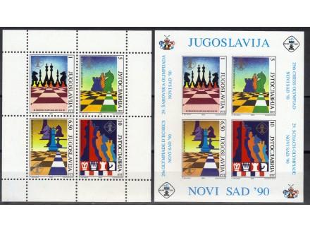 Šahovska Olimpijada Novi Sad `90., 1990.,blokovi,čisto