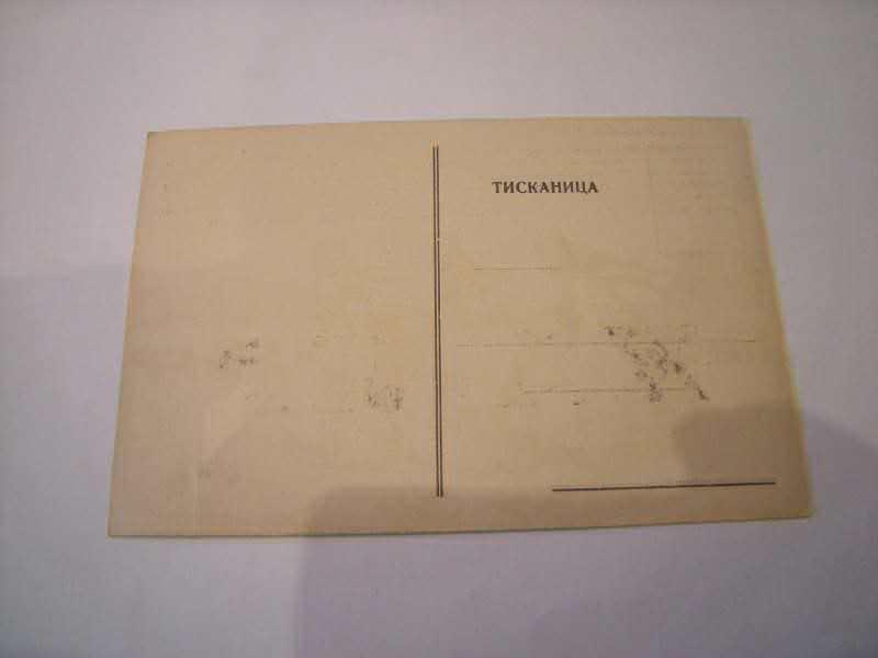 Šaljiva razglednica
