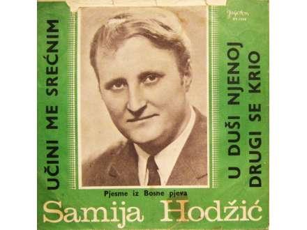 Samija Hodžić - Učini Me Srećnim / U Duši Njenoj Drugi Se Krio