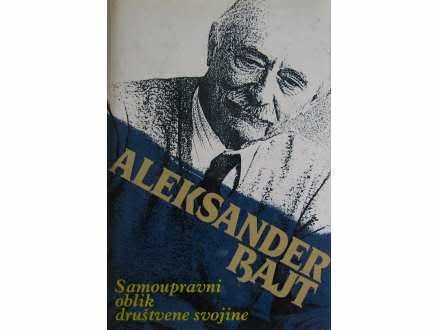 Samoupravni oblik društvene svojine  Aleksander Bajt