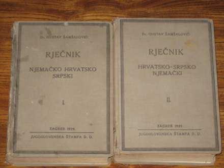 Šamšalović 1929. - Nemačko-hrvatskosrpski i obrnuto 1-2