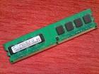 Samsung DDR2 1GB 533 Mhz