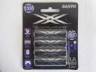 Sanyo Eneloop Pro 2550 mAH 4 AA Ni-MH punjive baterije