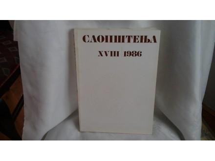 Saopštenja republički zavod za zaštitu spomenika XVIII