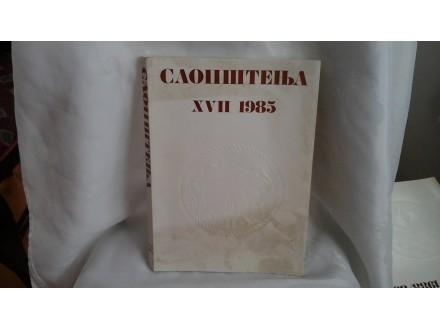 Saopštenja republički zavod za zaštitu spomenika XVII
