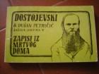 Sasav lektira- Dostojevski i Dusan Petricic-Zapisi iz m