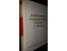 Savremena Makedonska poezija i proza