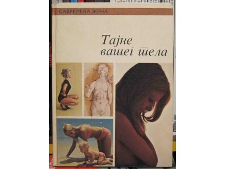 Savremena žena - Tajne vašeg tela