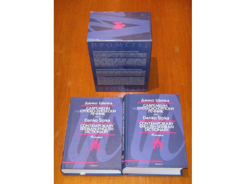 Savremeni englesko-srpski i srpsko-engleski rečnik I-II