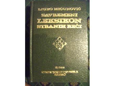 Savremeni leksikon stranih reči, LJubo Mićunović