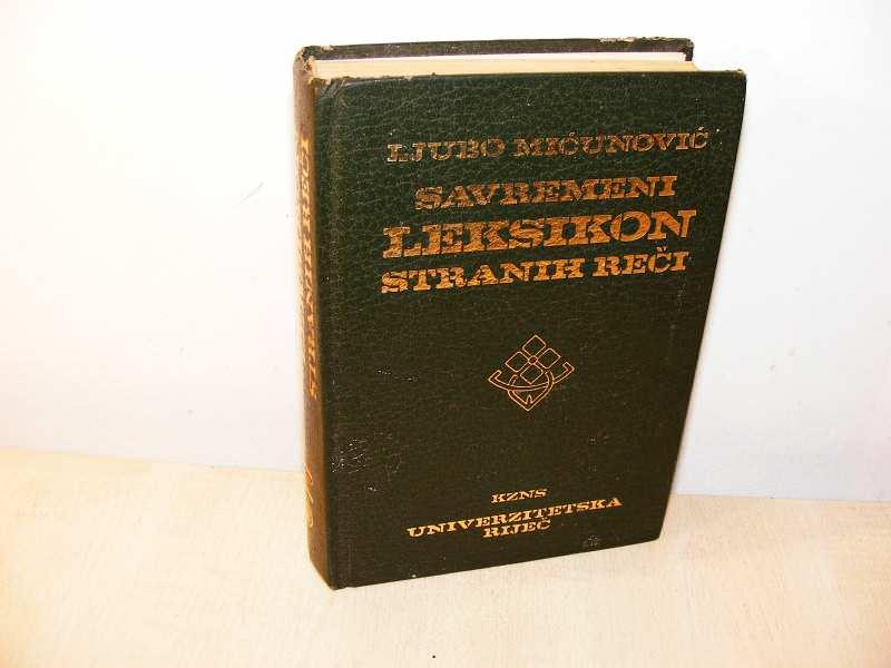 Savremeni leksikon stranih reči  (besplatna dostava)