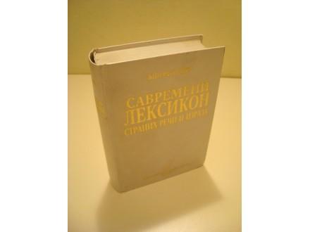 Savremeni leksikon stranih reci i izraza
