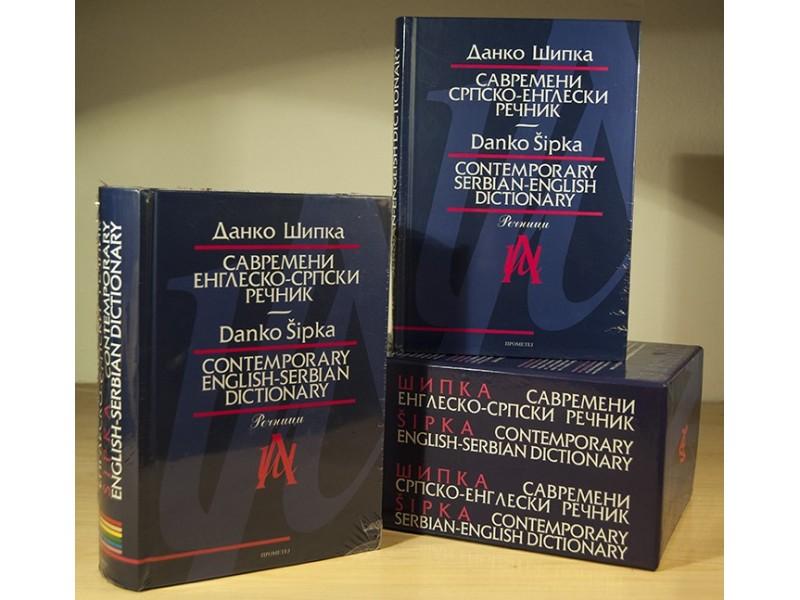 Savremeni srpsko-engleski rečnik - Danko Šipka (1-2)