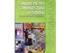 Savremeno zanatstvo u Srbiji - prilog pravnom uređenju