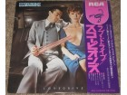Scorpions ‎– Lovedrive (LP), JAPAN