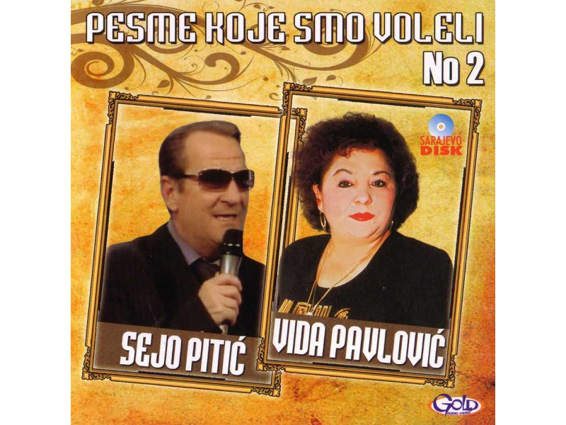 Sejo Pitić - Pesme koje smo voleli No 2
