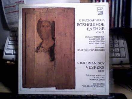 Sergei Rachmaninoff - Vespers
