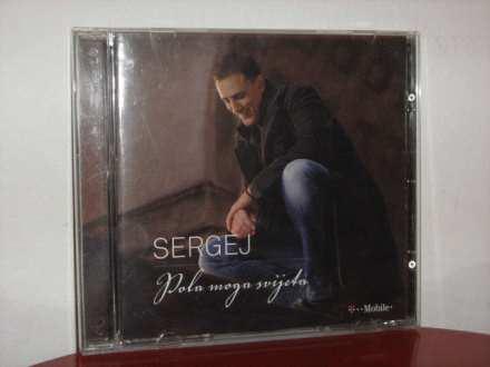 Sergej Ćetković - Pola moga svijeta
