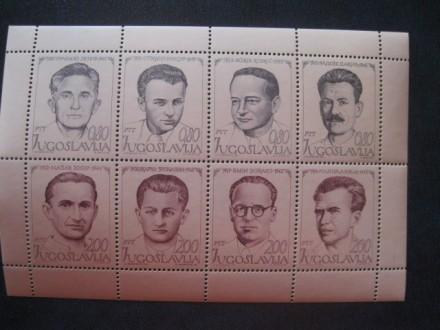 Serija - ptt tabačić, narodni heroji SFRJ, 1973.
