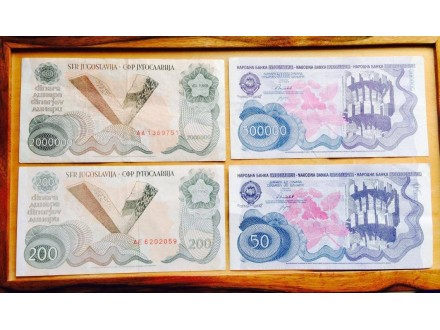 Set Spomenika 50 + 200 + 500 000 + 2 000 000 Dinara
